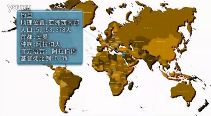 約旦;地理位置:亞洲西南部;人口:5153378人;首都:安曼;種族:阿拉伯人;語言:阿拉伯語;基督徒比例:0.3%