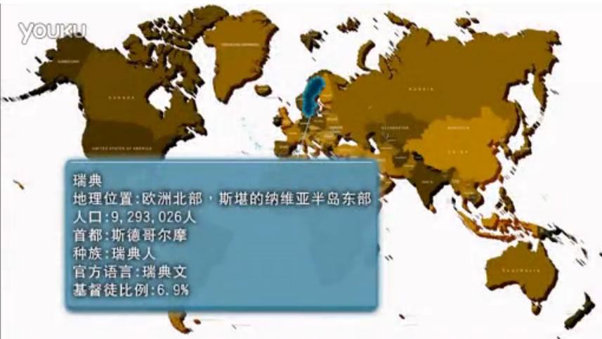 瑞典;地理位置:歐洲北部、斯堪的納維亞半島東部;人口:9293026人;首都:斯德哥爾摩;種族:瑞典人;語言:瑞典文;基督徒比例:6.9%
