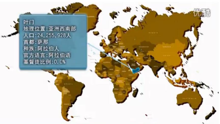 葉門;地理位置:亞洲西南部;人口:24255928人;首都:薩那;種族:阿拉伯人;語言:阿拉伯語;基督徒比例:0.0%