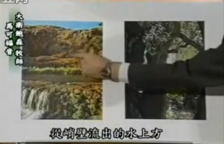 大衛鮑森-約旦河發源地-該撒利亞腓立比
